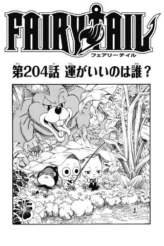 File:Cover 204.jpg