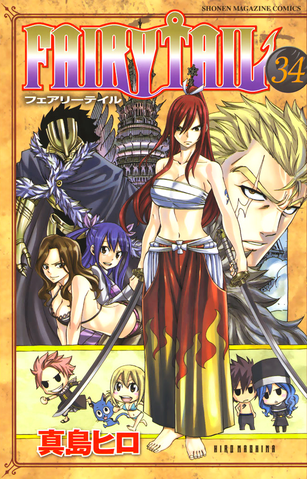 File:Volume 34 Cover.png