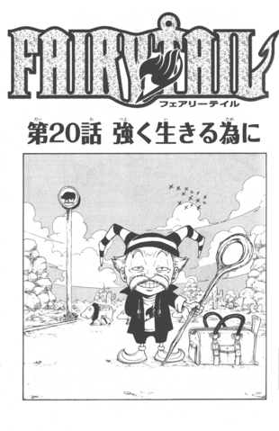 File:Cover 20.png