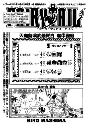 Cover 320