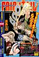 Thumbnail for version as of 18:34, September 19, 2014