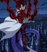 Cobra's Dragon Force