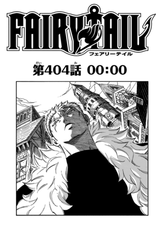 File:Cover 404.png
