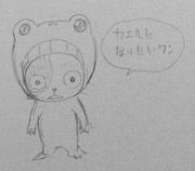 Frosch Original Concept Sketch