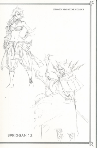 File:Volume 52 - Dimaria & August sketches.png