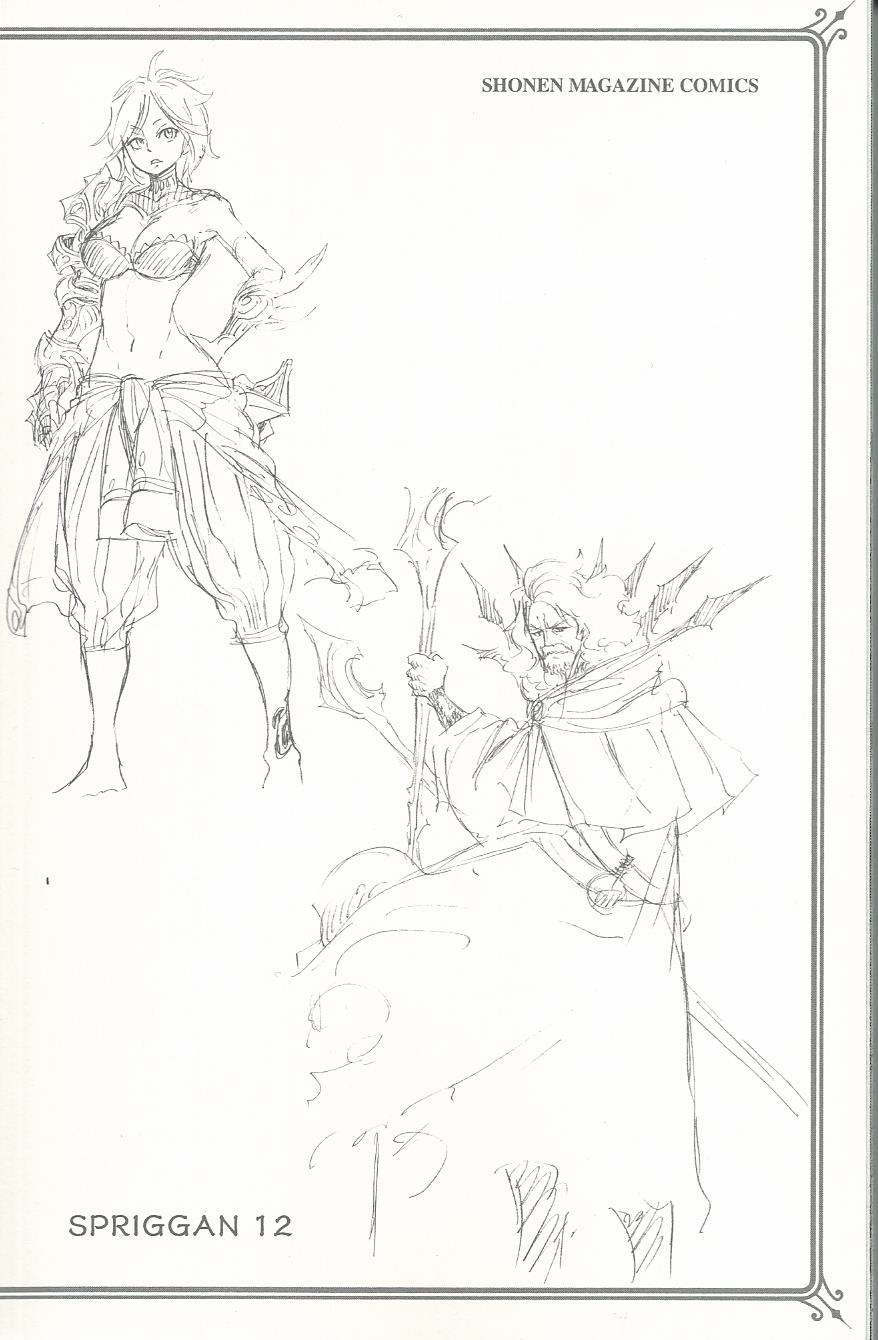 Volume 52 - Dimaria & August sketches