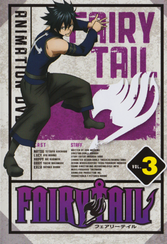 File:FT2 DVD03.png