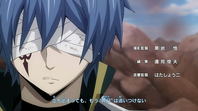 File:Opening 20 - Jellal.png