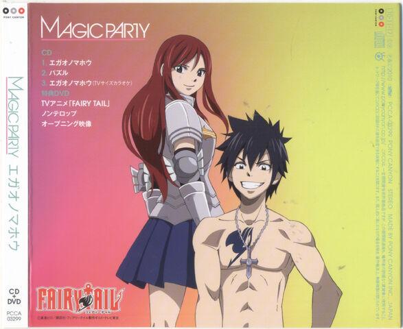 File:Egao no Mahou single cover 2.jpg