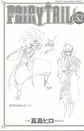 Volume 52 - Ajeel & Invel sketches