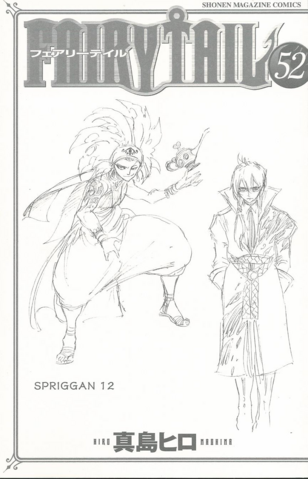 File:Volume 52 - Ajeel & Invel sketches.png