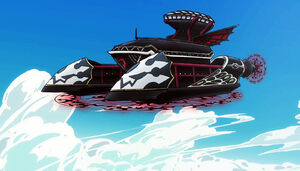 Grimoire Heart Airship