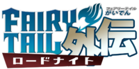 Fairy Tail Gaiden: Rhodonite