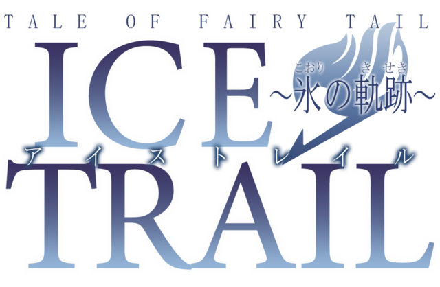 File:Ice Trail Logo.png