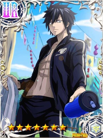 File:Gray Fullbuster Fairy Tail - Brave Guild.jpg
