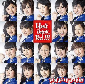 Idoling - Dont Think Feel CD Cover