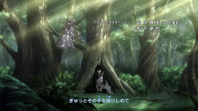 File:Mavis and Zeref in OP 22.png