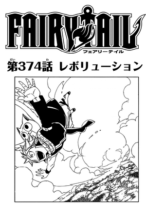 Cover 374