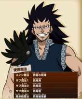 Gajeel's render in GKD