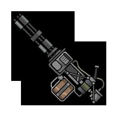 FoS minigun