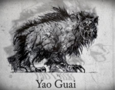 File:FO3 yao guai concept art.jpg
