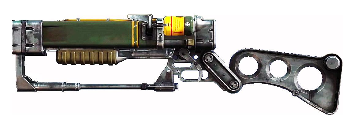 Image result for laser rifle