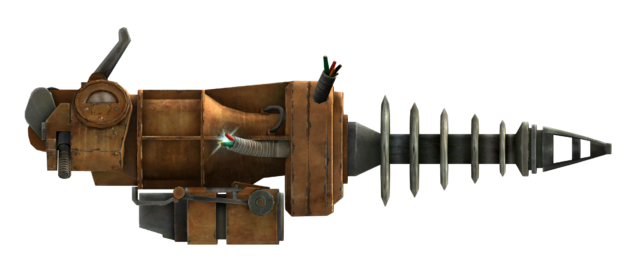 File:Drone cannon.png