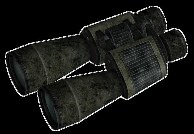 File:Binoculars.png