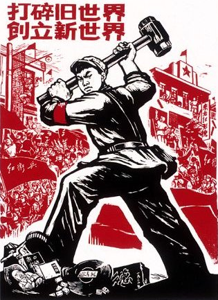 File:Destroy the old world Cultural Revolution poster.png