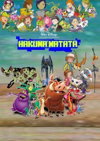 File:Hakuna Matata.jpg