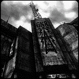 File:FO3GNR building.png