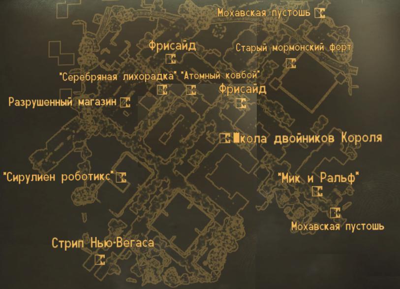 Казино Монте Карло В Москве