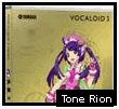 Icon tonerion.png