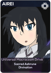 Airei - UD - Icon