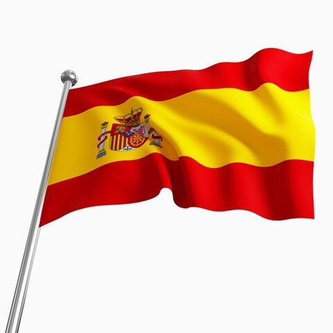 File:Spanish-flag.jpg