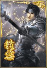 Zhao Yun (DWB)