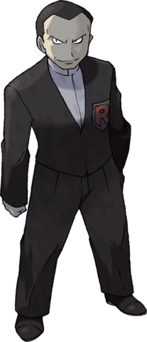 File:FireRed LeafGreen Giovanni.png