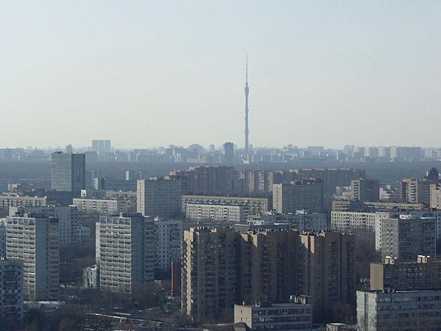 File:P3284584 moscow skyline sm.jpg