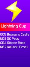 LightningCupTurbo