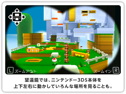 File:SM3DL2 Level.png