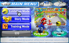 Main Menu Screenshot MDR