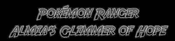 Glimmerofhopepromotionalbanner