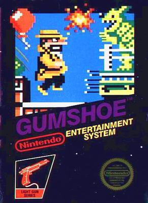 File:Gumshoebox.jpg