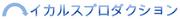 Icarus Pro logo