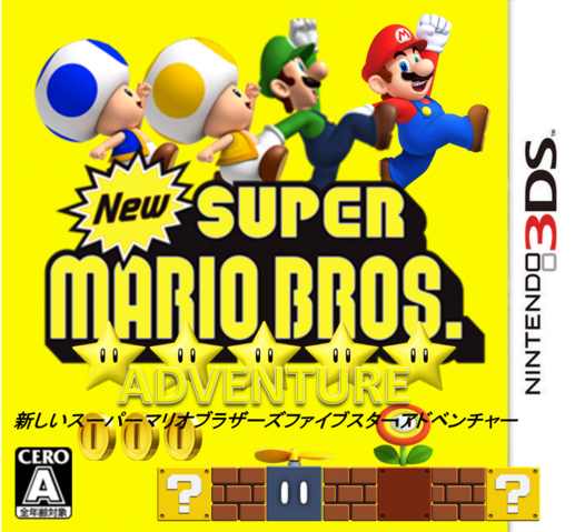 File:Japanese (3DS).png
