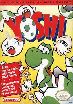 File:Yoshi game cover.jpg
