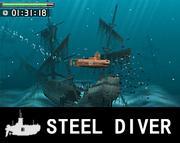 Steeldiverssb5
