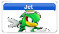 File:120px-Jet MSSMT.png