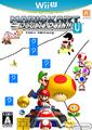 Thumbnail for version as of 16:07, September 5, 2012