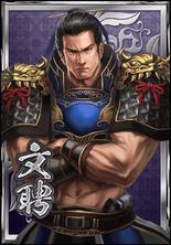 Cao Zhang - Actually, Wen Ping (DWB)